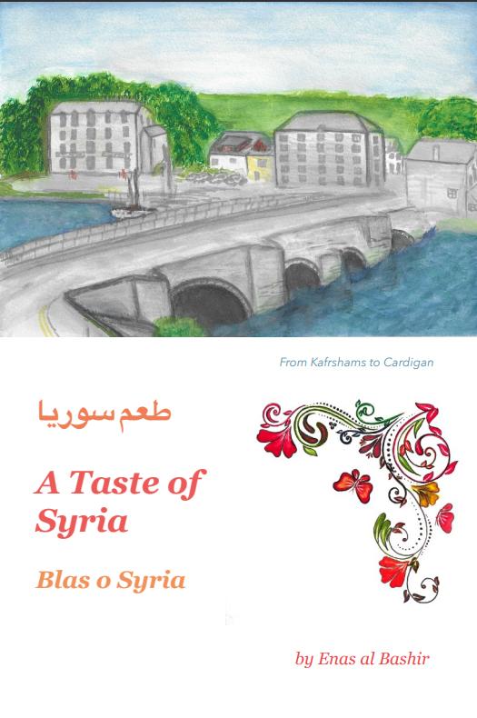 a taste of syria p.1.PNG